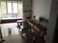 出租碧峰園3室2廳2衛140平米2800元/月住宅