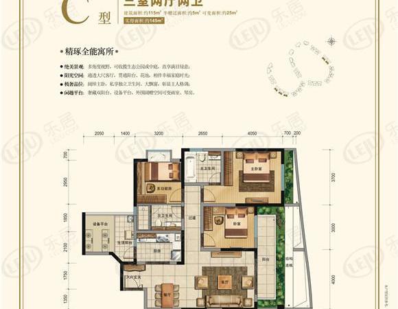 麗雅龍城117戶型,帶車位的標準3房,視野開闊