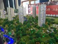 3室2厅2卫105平米60万住宅,建筑在花园中的住宅