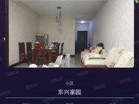 出售其他小區2室2廳1衛85平米45萬住宅