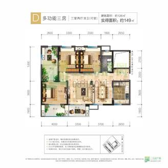 锦绣龙城126户型,133.8万,有钥匙,房东急卖