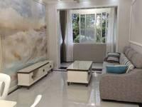 出售七星小区2室1厅1卫56平米47.6万住宅