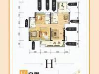 出售方圆 中汇城3室2厅2卫100平米70万住宅