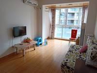 出售成中 城中央毕加索小区1室1厅1卫53平米43万住宅