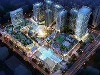 出售紫金城一楼商铺一套,首付仅需20万,一楼现铺