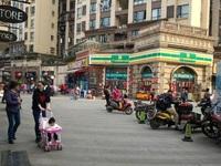 江北實驗小學十字路口商鋪 大型商家入住 租客穩定 少操心