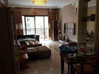 出租莱茵河畔2室2厅1卫102.5平米3200元/月住宅