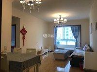 出租邦泰临港国际2室2厅1卫78平米2200元/月住宅