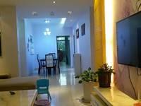 出租碧峰园3室2厅2卫102平米2400元/月住宅