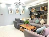 出售远达 香榭里3室2厅2卫89.8平米74.8万住宅
