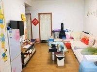 出售阳光苑2室2厅1卫71平米48万住宅