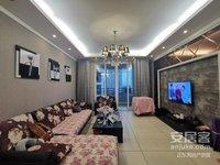 鑫领寓精装117户型,3房双卫,视野开阔