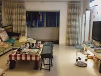 出售吉祥名都3室2厅1卫118平米82.8万住宅