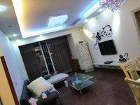 出租鑫空間2室1廳1衛95平米1000元/月住宅