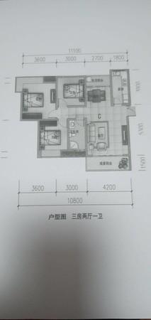 出售成中 城中央3室2廳1衛103平米50萬住宅
