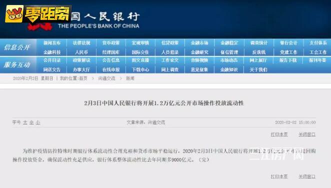 QQ截图20200202162103.jpg