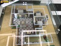 出售城中央 东城3室2厅2卫98.45平米66万住宅