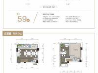 出售远达 双子星3室2厅2卫60平米45万住宅
