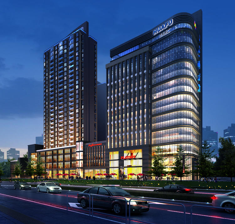 華富·商業城