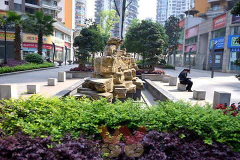成中·城中央