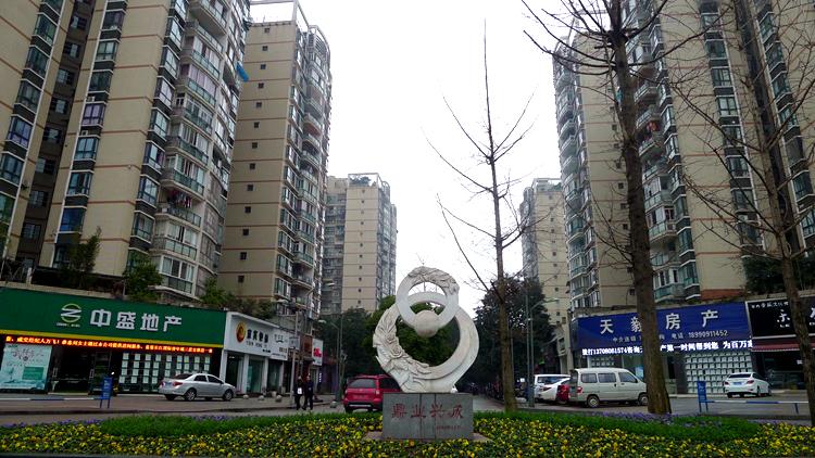 鼎业.南岸兴城