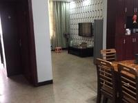 上江北 古塔小区4楼 全装3室 带家具家电 拎包即住