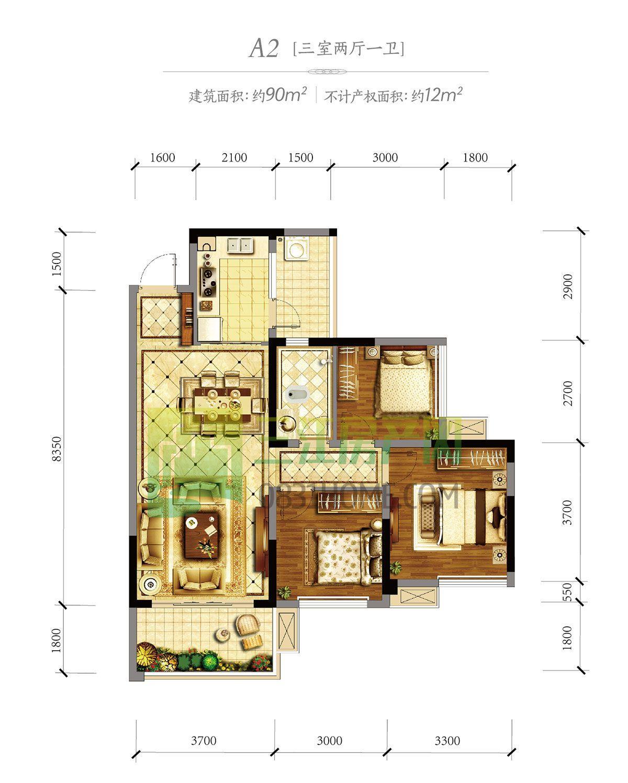 A2  三室两厅一卫