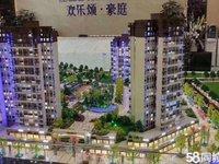 出售欢乐颂 豪庭3室2厅2卫124平米80万住宅