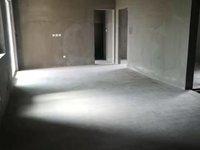 出租邦泰 国际社区3室2厅2卫91.5平米1500元/月住宅
