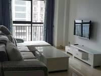 出租成中 拉菲2室1厅1卫65平米1500元/月住宅
