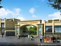 出售豪泰综合市场20平米1.2万商铺