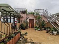鑫领寓顶楼标准跃层,花园约120平