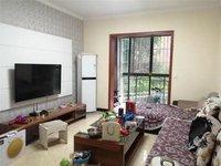 生态家园小区3室 四台空调 1800