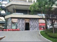叙州区凯悦金沙临街门面出售 月收益4200元