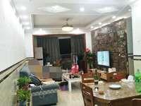 龙源府邸,精装3房,前后中庭