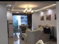 出售鑫领寓3室2厅2卫123平米132万住宅