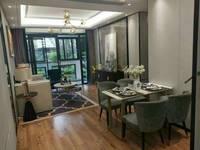 出售阳光 碧水长滩3室2厅2卫92平米面议住宅