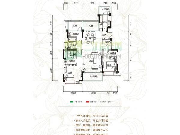 山水原著三期原香岭洋房区19栋楼层好可改4房
