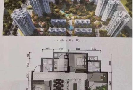 上江北阳光公园首席2期,首付仅需20万。产权81平实得102平