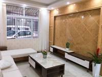 出售中山街3室2厅2卫103平米82.8万住宅
