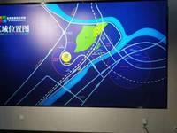 出售豪泰综合市场62.2平米117万商铺