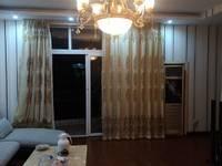 出售绿洲家园1期3室2厅2卫138平米96.8万住宅