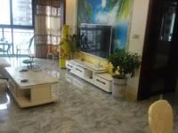出售成中 城中央3室2厅2卫113.8平米96.8万住宅