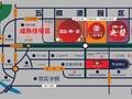 远达·都市峰景交通图