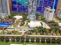 公司是做新房的 直接跟开发商合作,个人与团购都可以享受特别优惠!