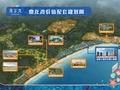 鼎龙湾配套图