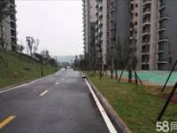 出售远达 春天里3室2厅2卫98平米72万住宅