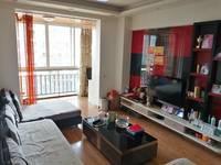 出售和兴时代名筑2室2厅1卫90.6平米79万住宅