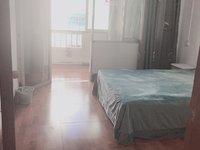 出租中心路3室1厅1卫15平米550元/月住宅