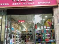 出售成中 城中央80平米商铺